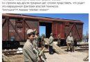 Річницю депортації відзначають з солдатами, собаками та вагоном
